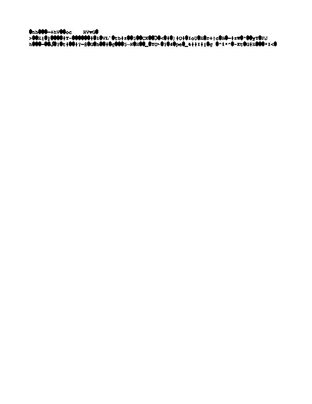 """Презентация программы внеурочной деятельности """"Мир проектов"""" (5 класс)"""