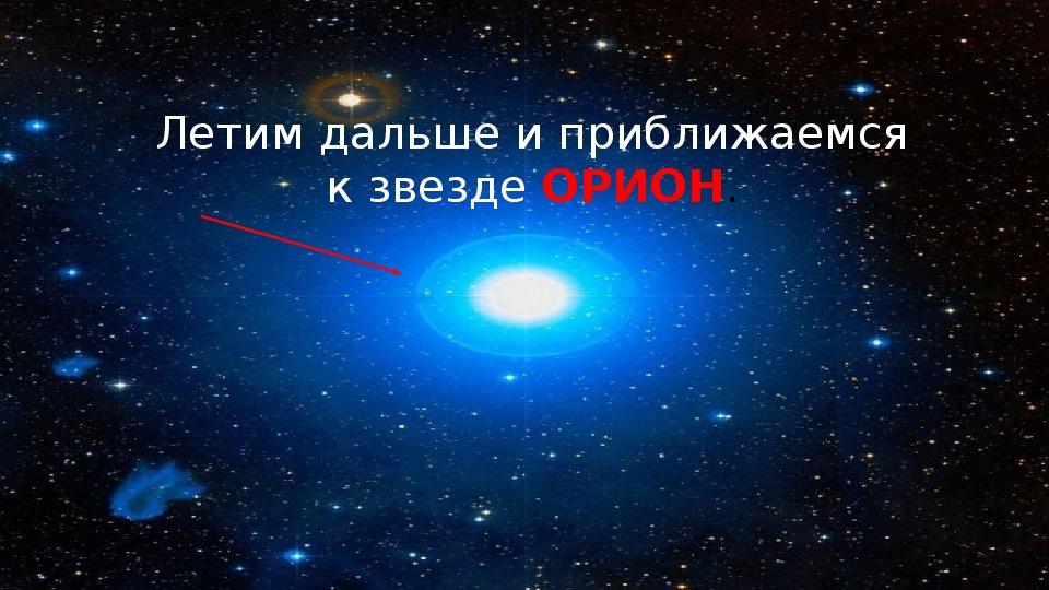 Космос - может быть мы не одни?