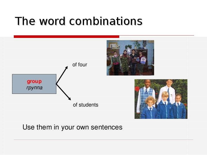 Презентация по английскому языку 5 класс