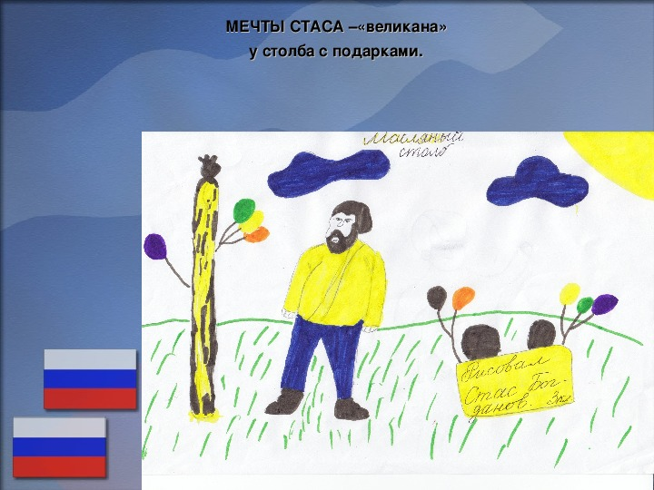 Праздник ПЛУГА- Сабантуй
