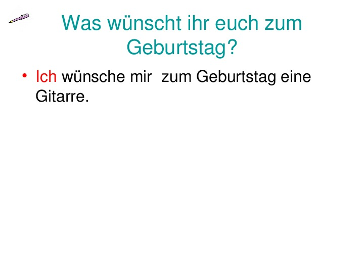 """Технологическая карта урока """"Что Сабина хотела бы получить ко дню рождения?"""" Немецкий язык. 3 класс. Бим.И.Л."""