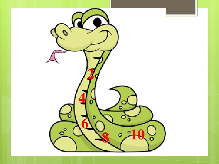 """Урок по математике на тему """"Сложение и вычитание в пределах 10"""" ( 1 класс, математика)"""
