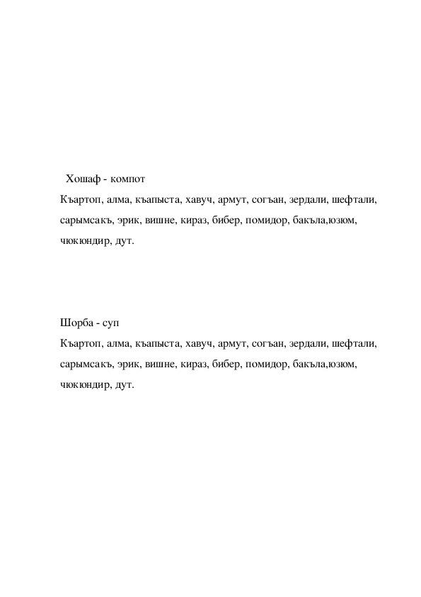 """Классный час """"Из истории праздника 8 марта. Поздравление с 8 марта"""" в начальной школе"""