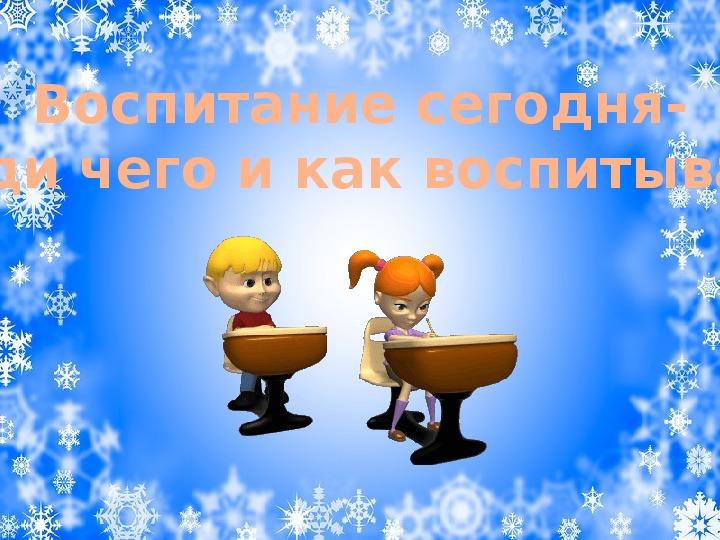 """Статья """"Арт-терапия в начальной школе"""" + презентация"""
