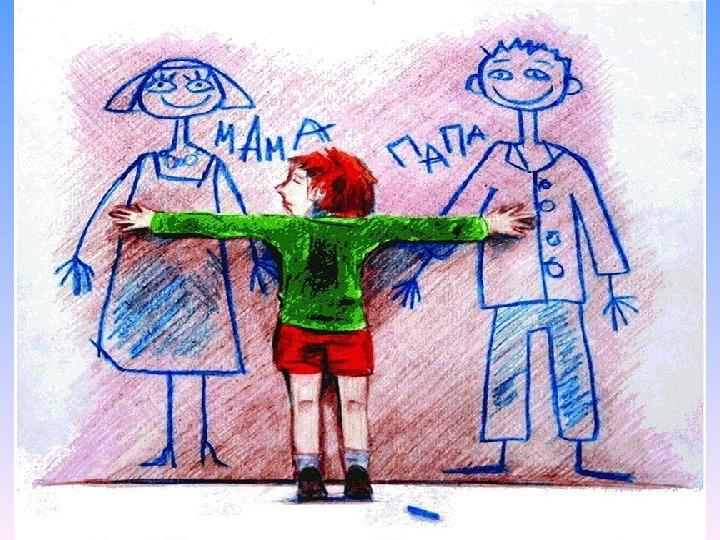 Родители и дети 21 века. Как не потерять своего ребенка.