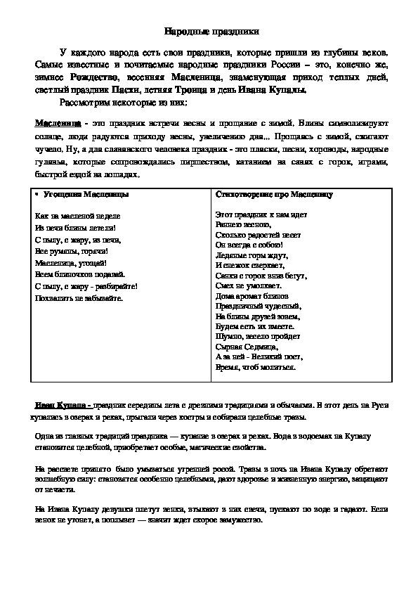 Система патриотического воспитания осужденных в контексте реализации Государственной Программы воспитания граждан Российской Федерации на 2016-2020 г.г.
