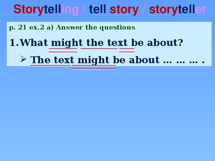 Презентация - Spotlight (7 класс), module 2 - Reading.