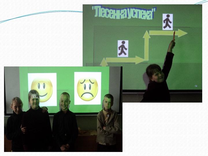 """Мастер-класс для педагогов """"Методы и приёмы коррекционно-развивающих технологий"""""""