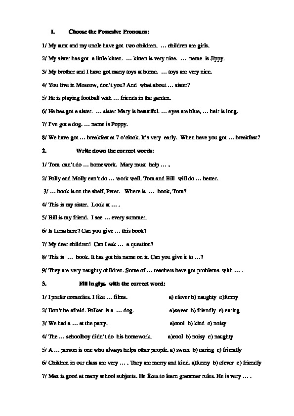 """Лексические задания по теме """"Личные, объектные и притяжательные местоимения"""" (английский язык)"""