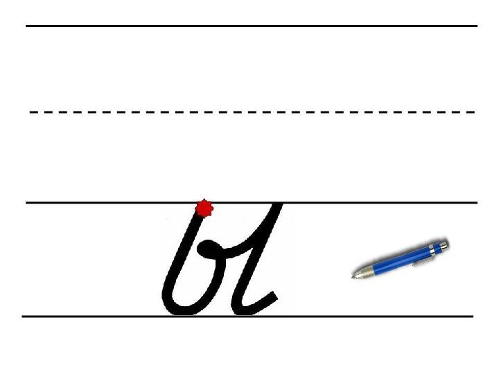 Урок в 1 классе Звук и буква Ы.
