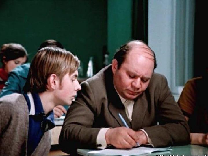«Профессиональный стандарт педагога – классного руководителя.  Формы и методы работы с родителями».