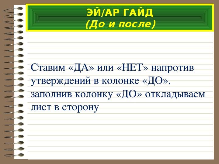 "Презентация по обществознанию на тему ""Труд и право"" (9 класс, обществознание)"
