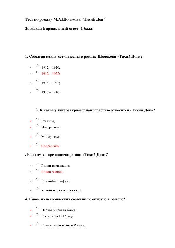 Олимпиады по русскомй языку и литературе.