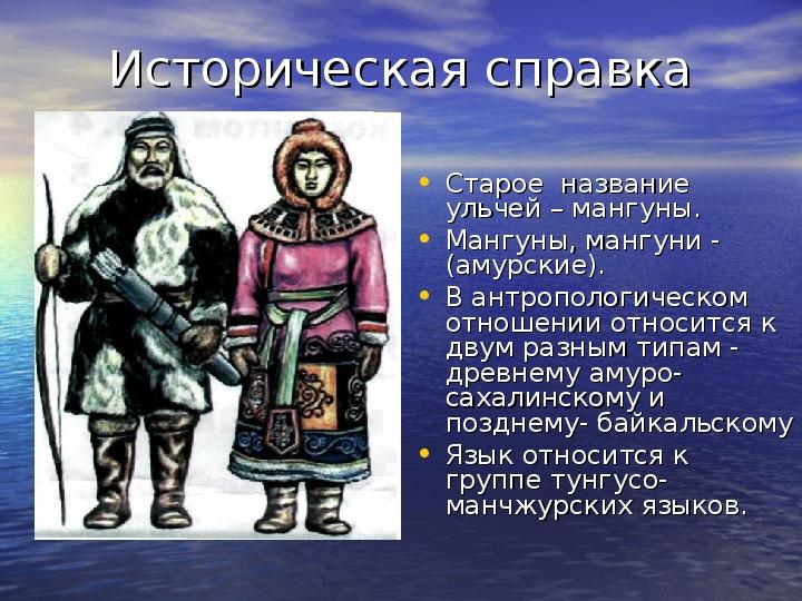 Презентации по географии по Дальнему Востоку