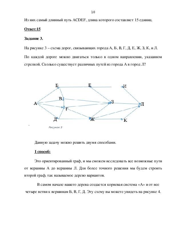 «Моделирование и компьютерный эксперимент».