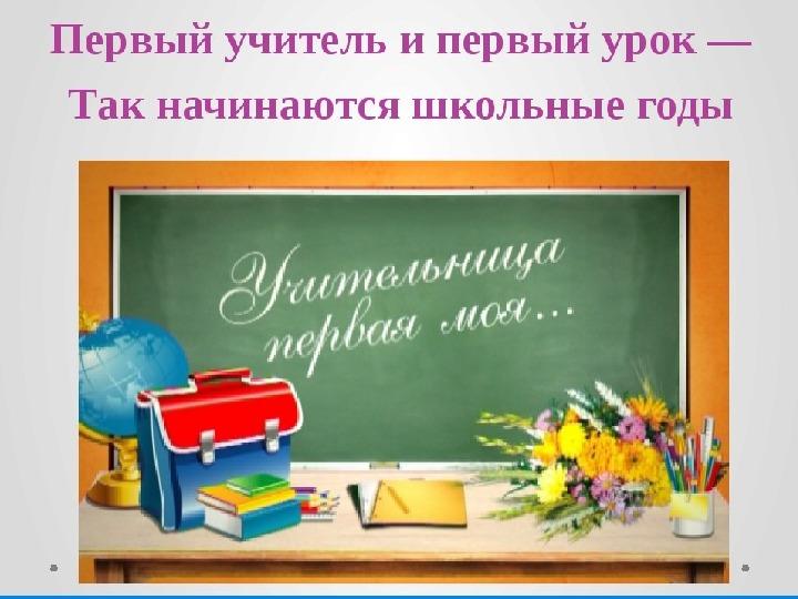 Выпускной вечер в Православной гимназии.
