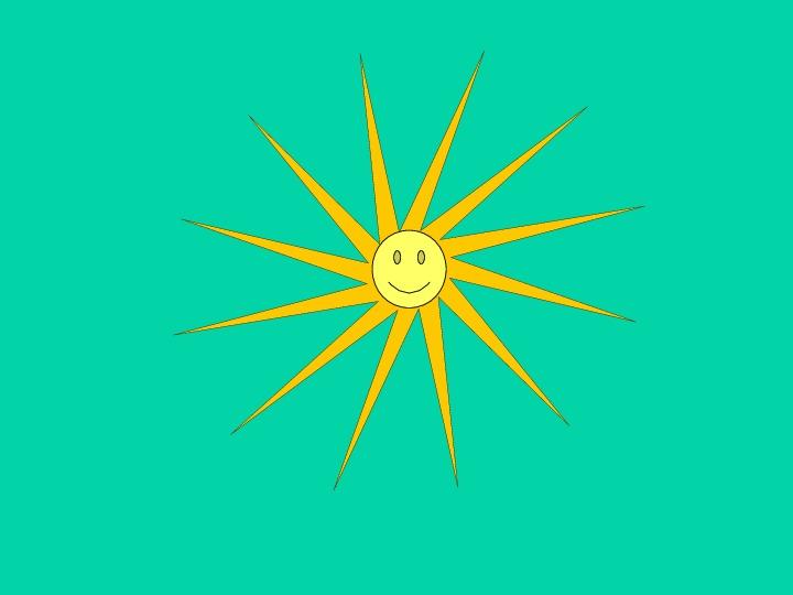 """Сабақ жоспары және презентация """"Коперниктің гелиоцентрлік жүйесі""""7 класс"""