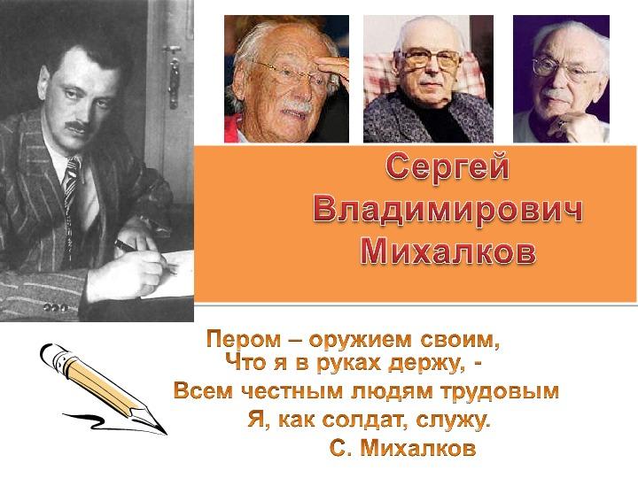 "Творческий проект ""Сказочный ларец"""