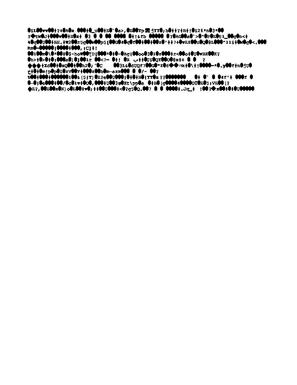 "Стендовый доклад по теме "" Наследие Архимеда"""