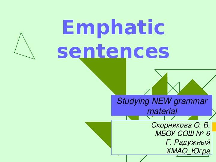 """Презентация грамматического материала по теме """"Способы эмфатики в английском языке"""""""