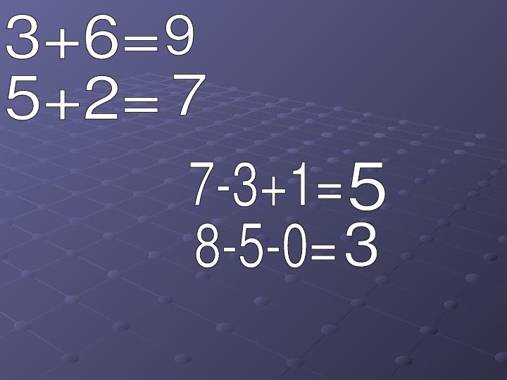 "Презентация по математике ""8+8=16"""