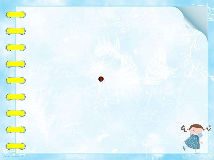 """Технологическая карта урока русского языка на тему """"Изменение имён существительных по падежам"""" (3 класс)"""
