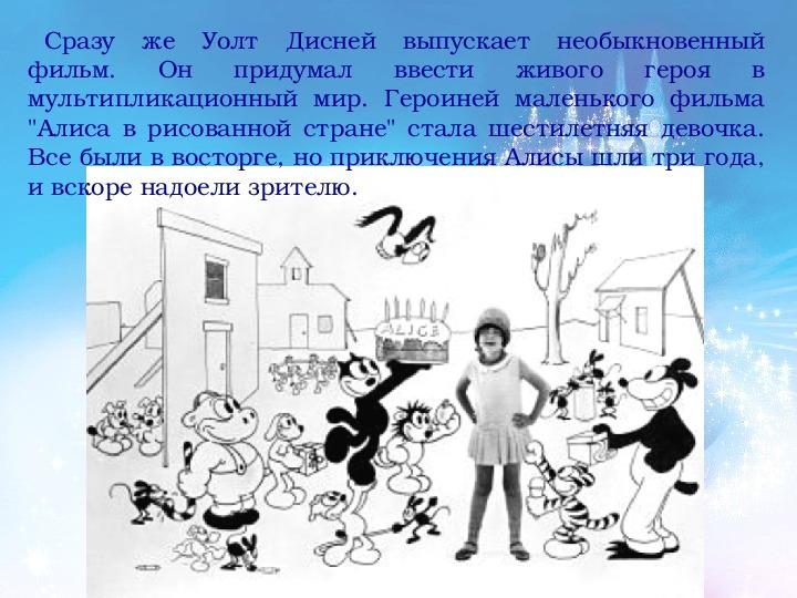 """Проект """"Богатства, отданные людям"""" (3 класс, окружающий мир)"""