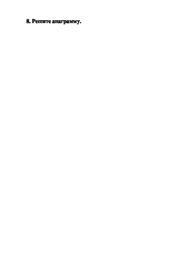 """Внеклассное мероприятие по физике игра """"Эрудит марафон"""" ( 1 курс СПО)"""