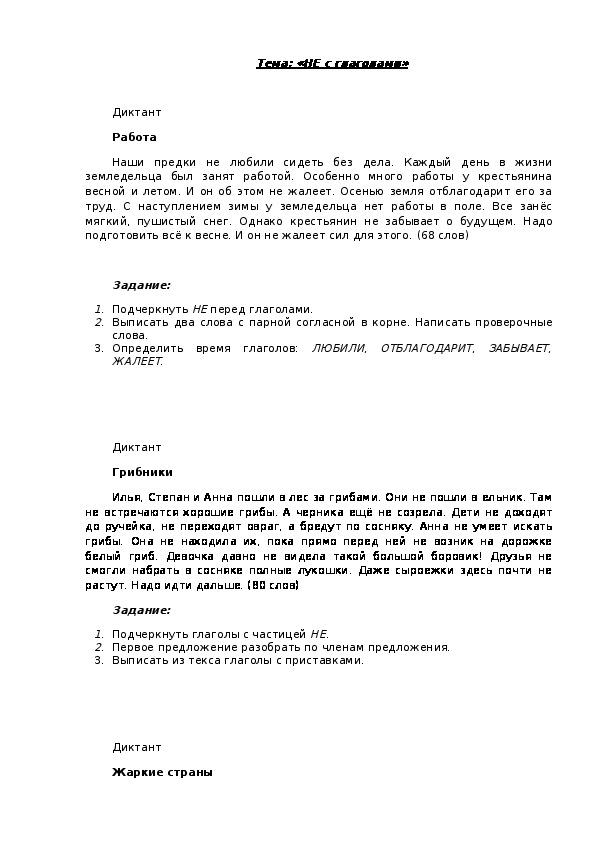 Credit agricole egypt online banking login