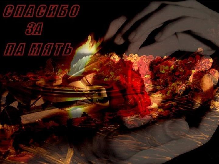 """Сценарий мероприятия, посвященное Дню Защитника Отечества """"России верные сыны"""""""