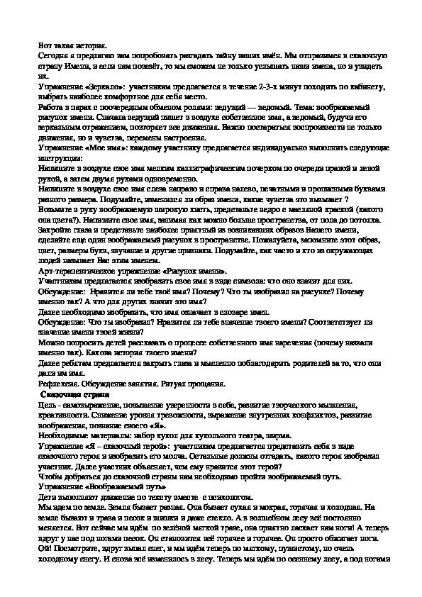 Новые подходы в системе оценивания результатов обучения русскому языку в 5 классе при переходе на ФГОС