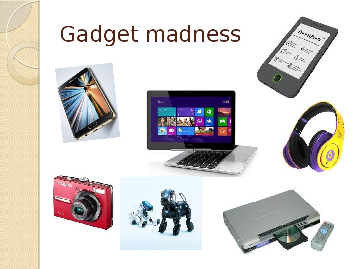 Разработка урока английского языка на тему «Gadget madness» (7 класс)