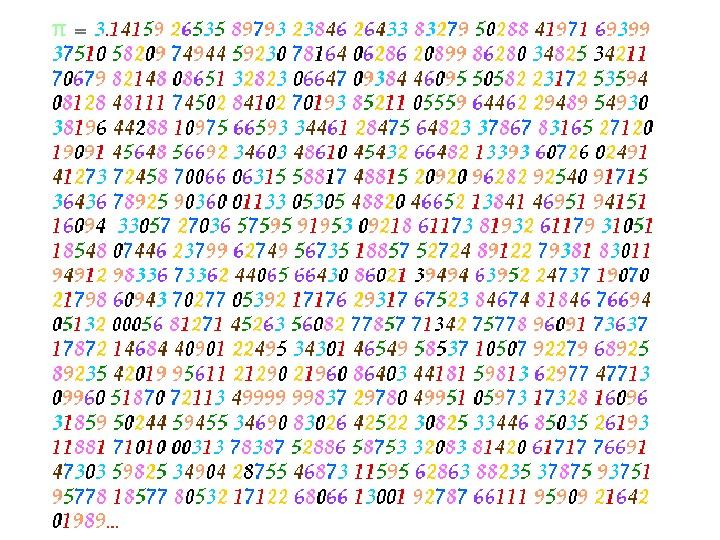 Методическая разработка открытого бинарного урока по  физике и математике На тему:  «Загадочное число ПИ в физике и математике»