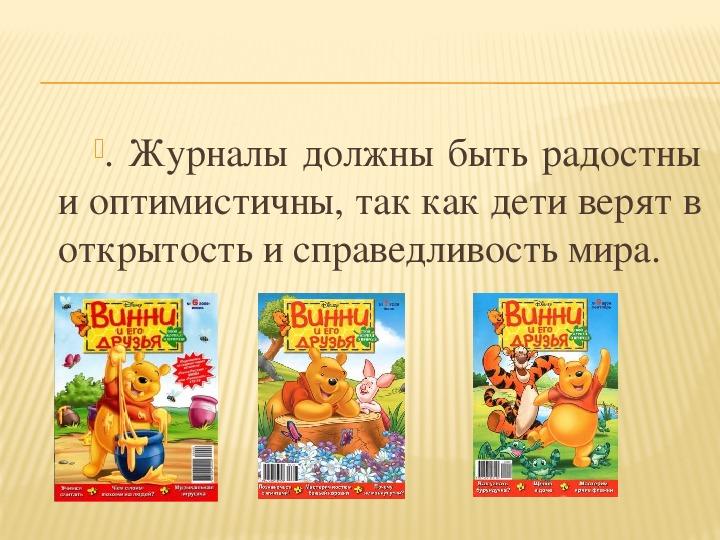Презентация по русскому языку