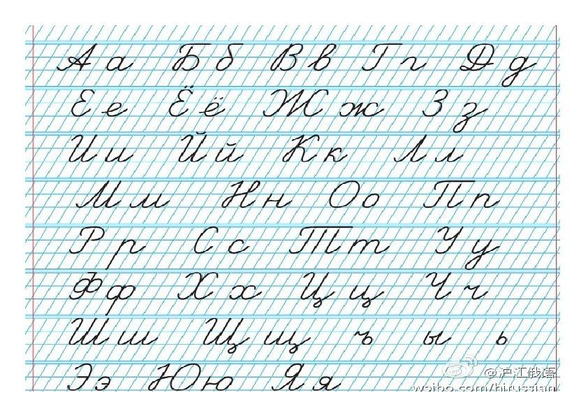 "Урок письма в 1 классе по программе ""Планета знаний"""