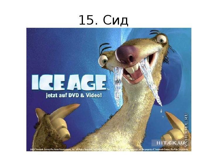 Интеллектуальная игра Алфавит 8-11 класс