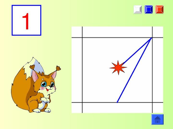 """Презентация по математике на тему """"Число цифра 7"""" (предшкольный класс)"""
