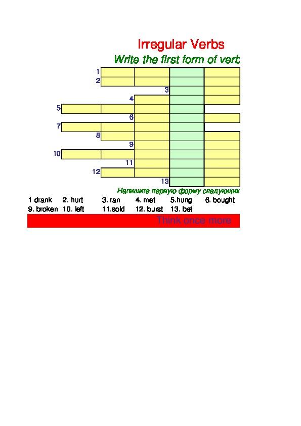 """Excel - crossword (контролирующий), тема """"Неправильные глаголы"""" (4-6 класс, английский язык)"""