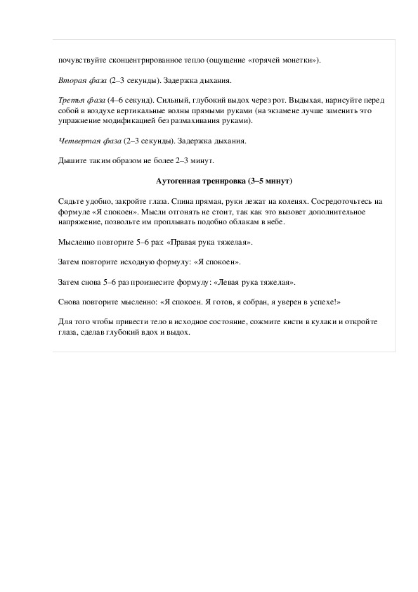 """Разработка урока по английскому языку на тему """"Обучение технологии написание личного письма в формате ГИА""""( 9 класс английский язык)"""