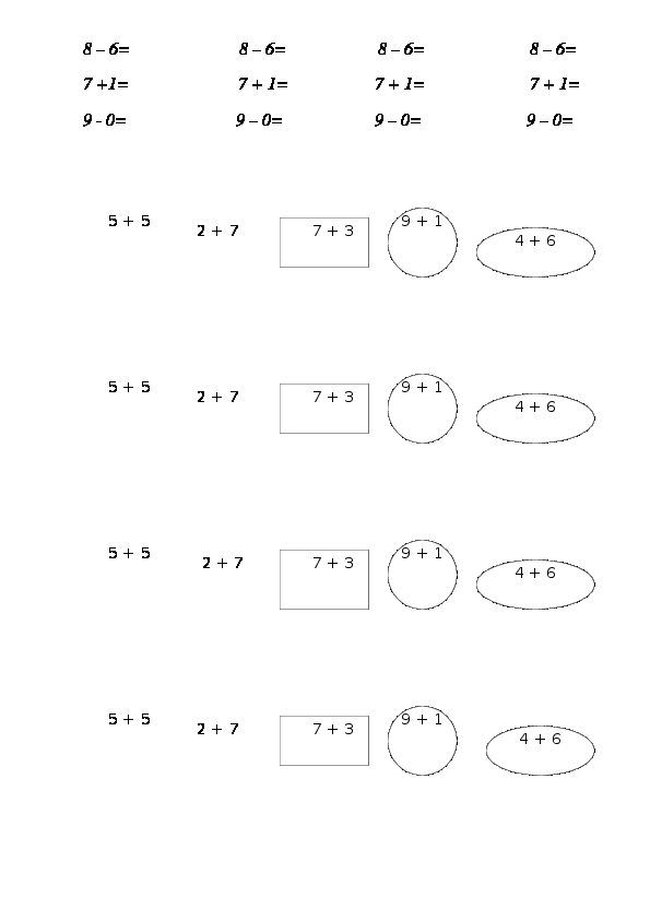 """Конспект по математике 1 класс ПНШ """"Десяток. Счет в пределах 10"""""""