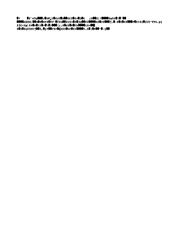 Подготовка к ОГЭ (математика) тестовая работа часть 3 (9 класс)