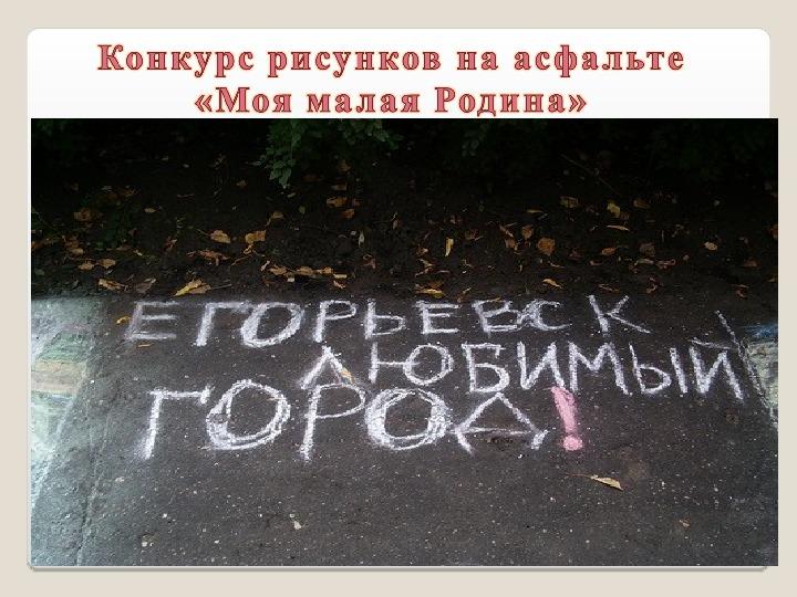 """Доклад """"Гражданско-правовое воспитание школьников"""""""