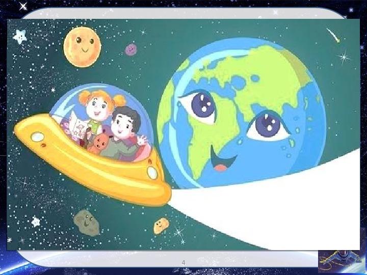 """Конспект урока """"Складываем и вычитаем по разрядам"""" 3 класс """"Планета знаний"""""""