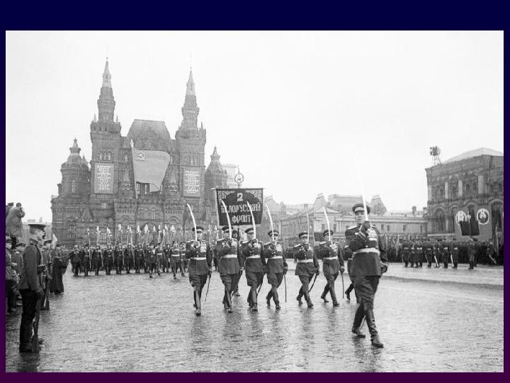 Классный час , посвящённый  Дню Великой Победы. (3-4класс)