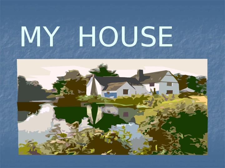 "Презентация по английскому языку для 2 класса ""My house""."