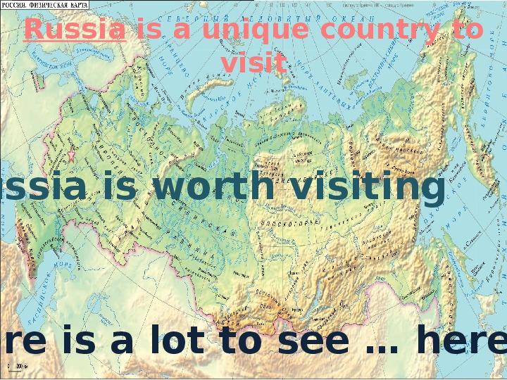 Презентация по английскому языку по теме Russia for tourists (7-10 классы)