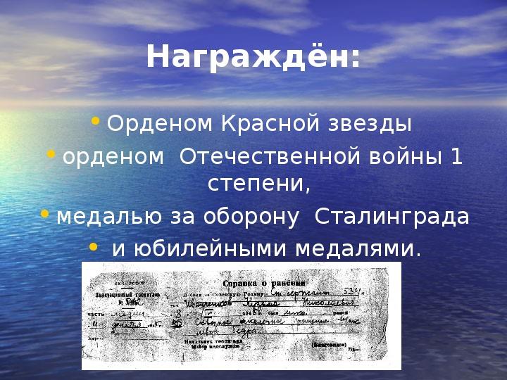 """Внеклассное мероприятие  """"С малой Родины моей начинается Россия"""""""