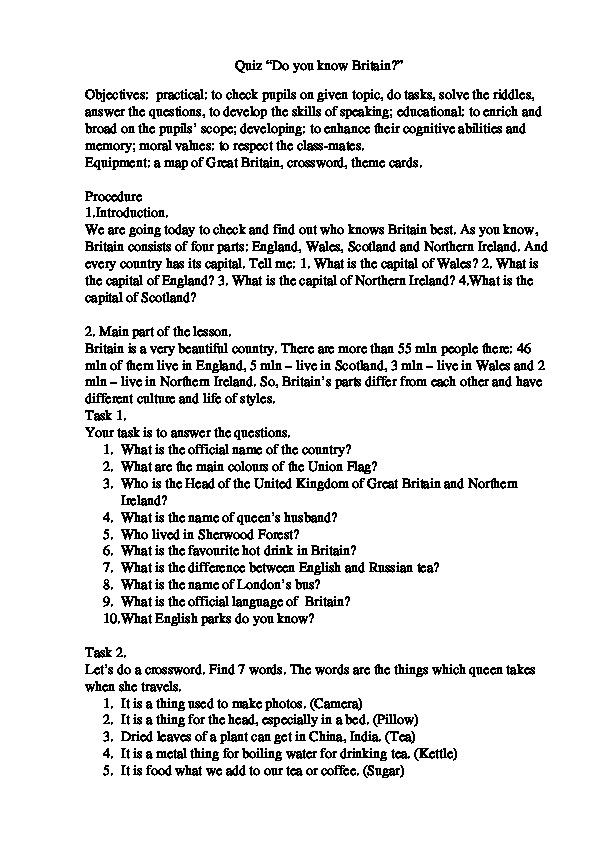 "Quiz ""Do you know Britain?"" (form 5, English)"