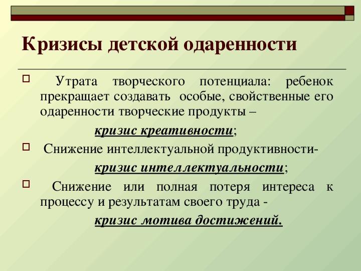 """Презентация на тему """"Эвристическое обучение"""""""