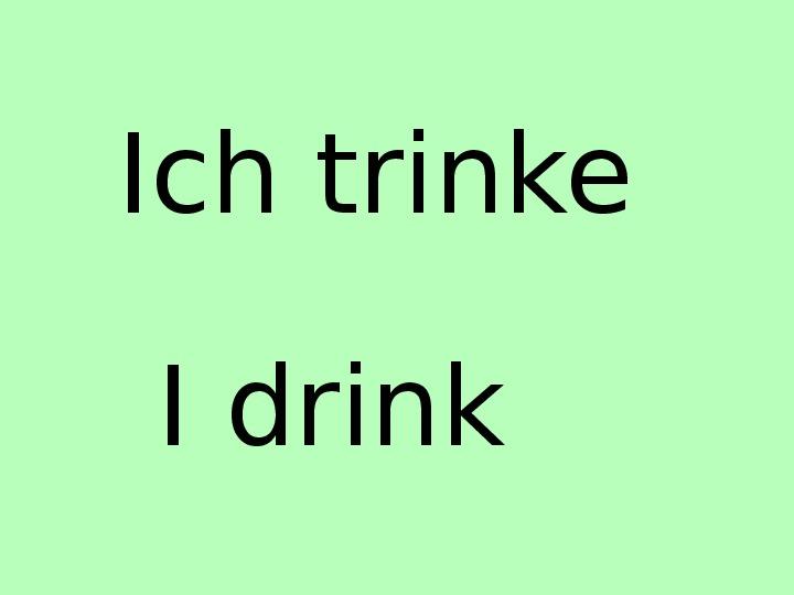 """Урок-исследование, английский-немецкий язык.4 класс. """"Семья. Продукты"""""""